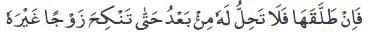 Surah Baqarah 2:230