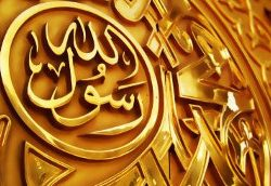 Part 11 – Series on the Shamaa'il (the noble character and sublime conduct) of Rasulullah (sallallahu 'alaihi wasallam)