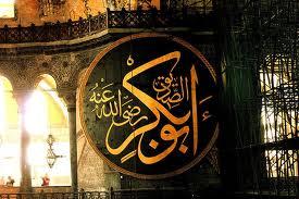 Hadhrat Abu Bakr (Radhiallahu Anhu)-2