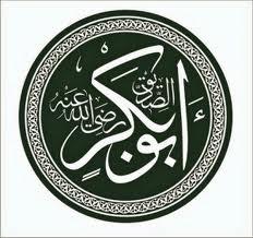 Hadhrat Abu Bakr (Radhiallahu Anhu)-3
