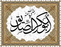 Hadhrat Abu Bakr (Radhiallahu Anhu)-7