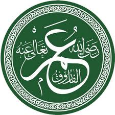 Hadhrat Umar (Radhiallahu Anhu)-2