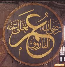 Hadhrat Umar (Radhiallahu Anhu)-4