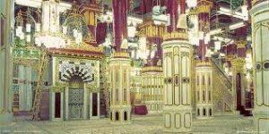inside musjid