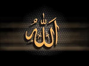 Yellow-Kaligrafi-Allah-Wallpapers