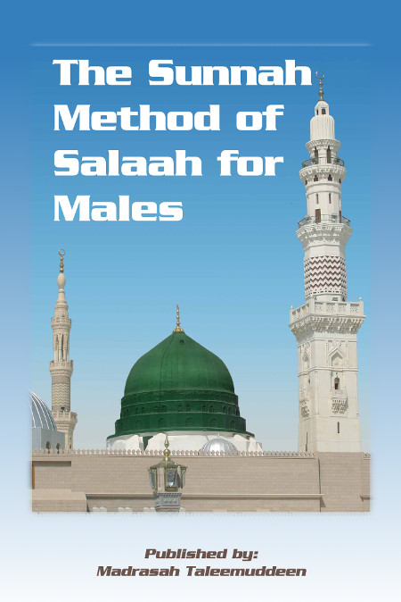 Males_Salaah_cover