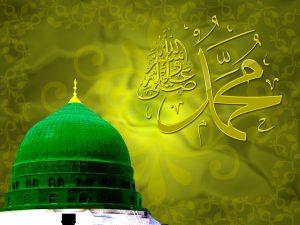 Muhammad_PBUH__1032x774