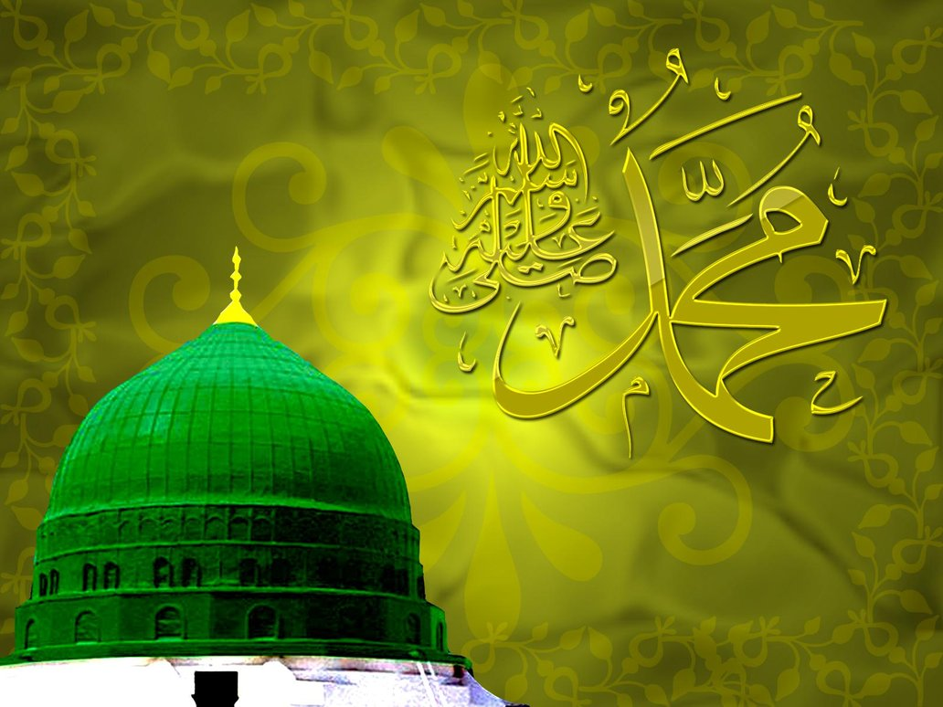Muhammad PBUH  1032x774 - Balaghal Ula Be Kamalehi - بلغ العلی بکمالہ