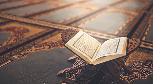 The great honour bestowed to the people of the Qur'aan Majeed