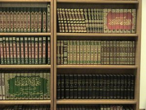 Islamicbooks