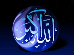 ALLAH-islam-21494535-640-480
