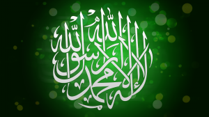 shahadah-calligraphy-wallpaper-on-green-glow