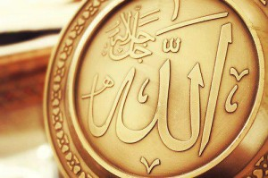 allah-calligraphy-plaque