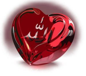 Allah-in-heart2