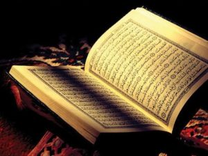 22-01-15English-Tafseer-of-Quran