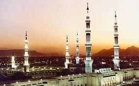 madina minaret