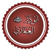 Abu Zar