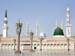 green dome 1