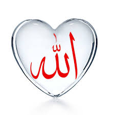 Allah in heart 2