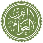 Hadhrat Zubair (Radhiyallahu Anhu)