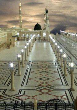 Hazrat Rasulullah (sallallahu 'alaihi wasallam) Making Dua for One's Forgiveness