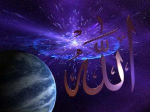 Allah_swt-1