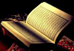 The great virtue of the Qur'aan Majeed