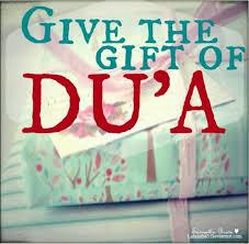 gift-of-duaa.jpg