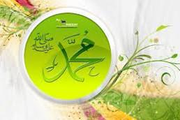 Beliefs regarding Hazrat Rasulullah (Sallallahu 'alaihi wasallam)