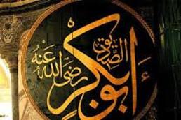 Hazrat Abu Bakr (radhiyallahu 'anhu) – Part Seven