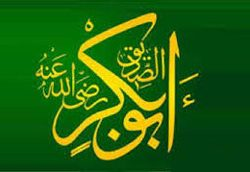 Hazrat Abu Bakr (radhiyallahu 'anhu) – Part Six