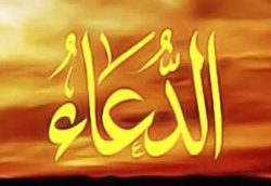 Turning to Allah Ta'ala at All Times