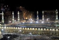 Hajj and Qurbaani – The Legacy of Hazrat Ebrahim ('alaihis salaam) and His Illustrious Family