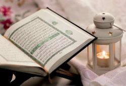The Way to Acquire Barakah through All Ibaadaat