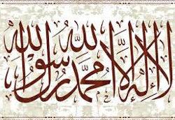 What is True Islam?