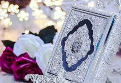The Parental Approach of 'Umar bin 'Abdul 'Aziz (rahmatullahi 'alaih)