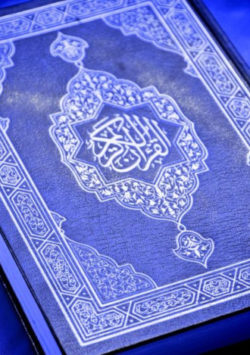 The great rewards of reciting the Qur'aan Majeed