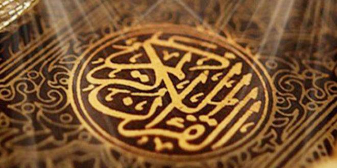 Tafseer of Surah Qaari'ah
