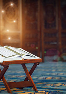The special honour for the person devoted to the Qur'aan Majeed