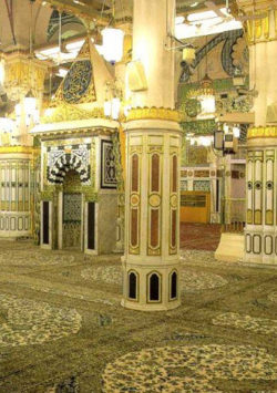 Creating an Environment of Commitment to Deen