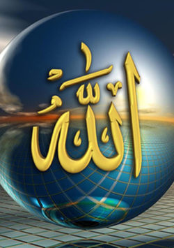 The special link and connection with Allah Ta'ala