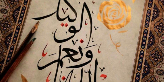 Dua when overcome by fear or anxiety