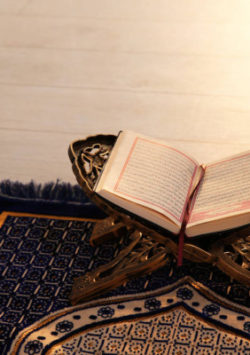 The Importance of Safeguarding the Quraan Majeed