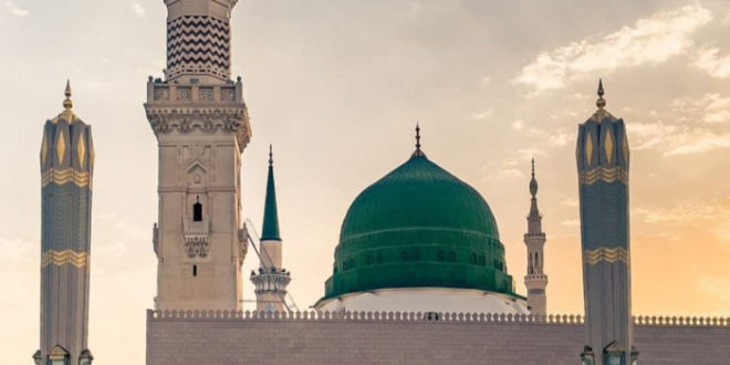 The Great Loss of those who Neglect to Recite Durood upon Rasulullah (sallallahu 'alaihi wasallam)